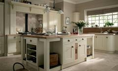 Inframe kitchens